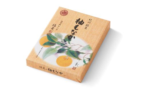 紀州銘菓 柚もなか